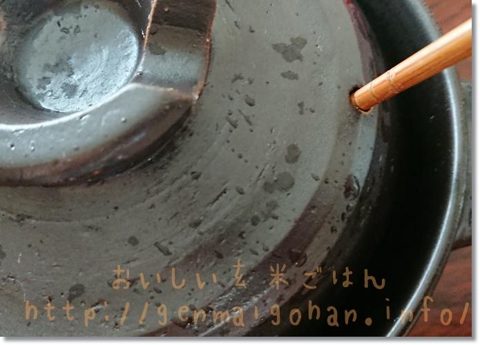 土鍋炊飯のコツ