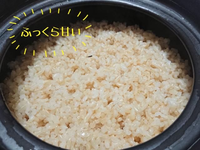 土鍋炊飯の蒸らし