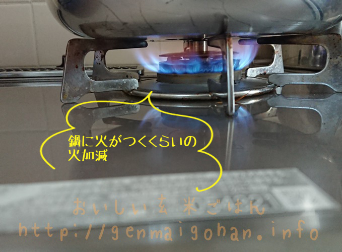 マジックブラウンを使って玄米を炊く方法5